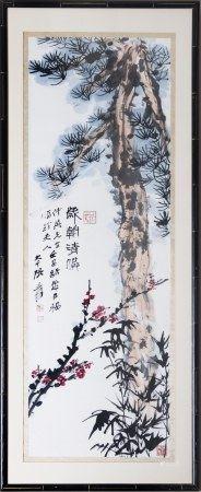 ZHANG DAQIAN (1899-1983), PINE, BAMBOO AND PLUM BLOSSOM