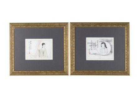 HUANG JUNBI (1898-1991), FIGURE