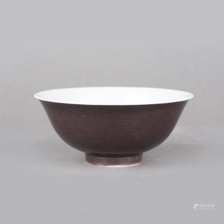 A FINE AUBERGINE-GLAZED 'DRAGON' BOWL, QING, DAOGUANG PERIOD