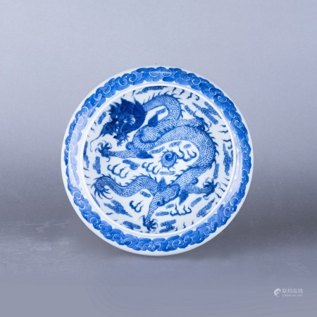 A BLUE AND WHITE 'DRAGON' BRUSH WASHER