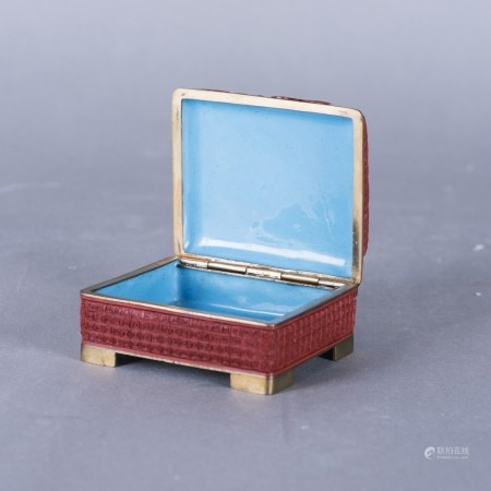 A CARVED SQUARE CINNABAR BOX
