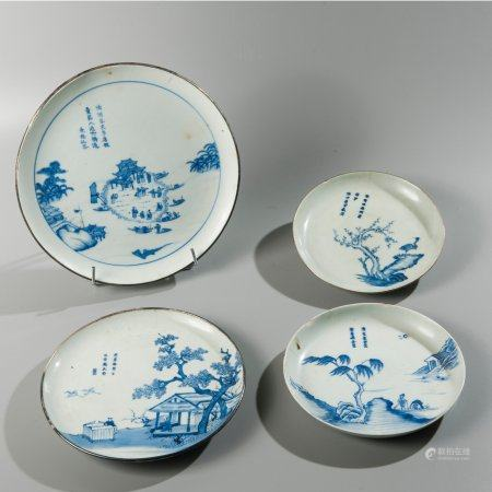 Set of two plates and two bowls in porcelain...