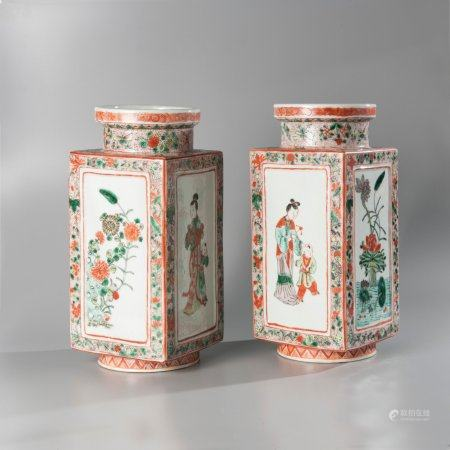 Pair of Cong shaped porcelain vases decorated...