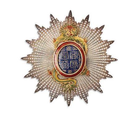 ANNAM FIN XIXE-DÉBUT XXE SIÈCLE Plaque de grand-croix de l'Ordre du Dragon d'Annam figurant une
