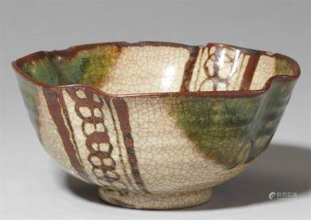 A small Oribe type bowl, probably a mukôsuke. Edo period