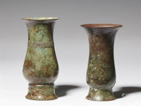 Two small bronze drinking vessels. Early Western Zhou dynast