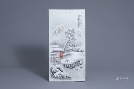 A rectangular Chinese 'winter landscape' plaque, 20th C.