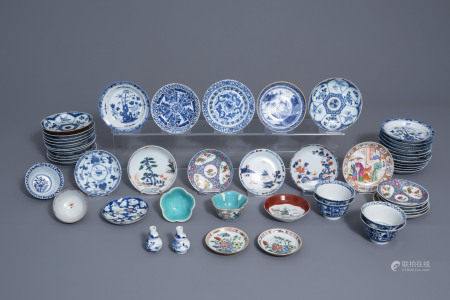 A varied collection of mostly blue and white and famille rose Chinese porcelain, Kangxi and later