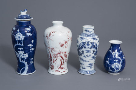 Three Chinese blue and white vases and a meiping vase, 19th and 20th C.