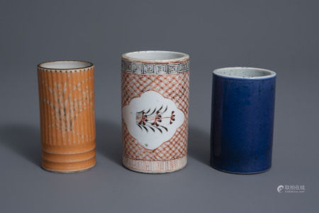 Three various Chinese brush pots, 19th/20th C.