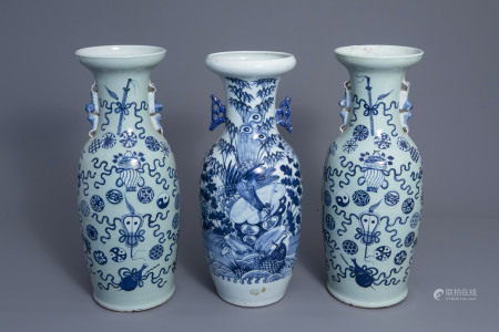 Three Chinese blue and white celadon ground vases, 19th C.