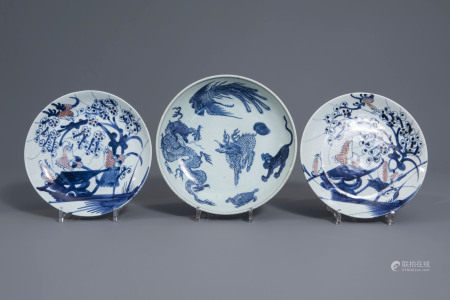Three Chinese blue, white and iron red dishes, 19th/20th C.