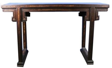 A CHINESE JICHIMU ALTAR TABLE, 20TH C.