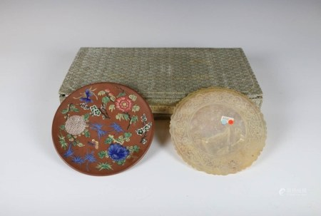 A ZISHA DISH AND A THE MOTHER OF PEARL DISH