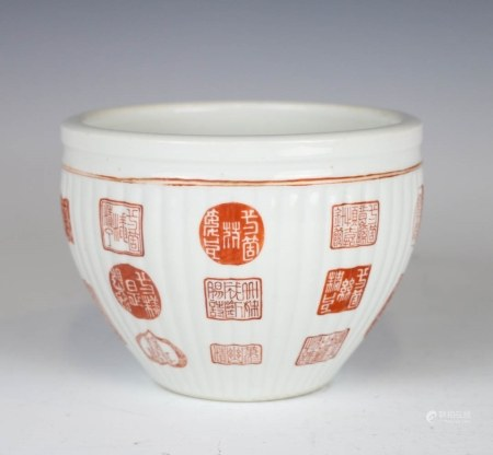 JAR WITH COPPER RED SEAL MARKS LATE QING