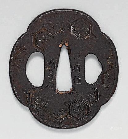 Lot de trois Tsuba en fer (décor de paysage, une sans décor,