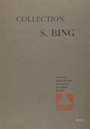 Collection S. Bing, Objets d'art et peintures duJapon et de l