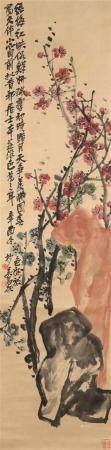Peinture en rouleau à l'encre et couls sur papierChineÀ dé