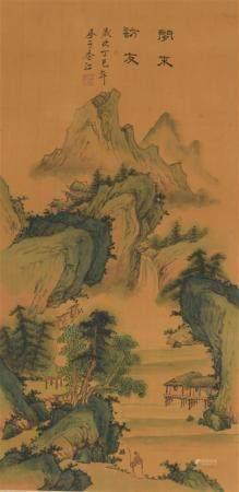 Paire de peintures à l'encre et coul sur soie ChineÀ décor