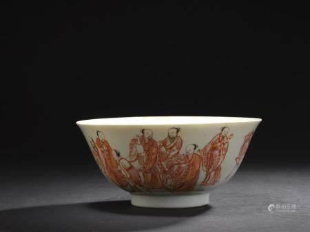 Bol en porcelaine rouge de ferChine, marque et époque Kangxi