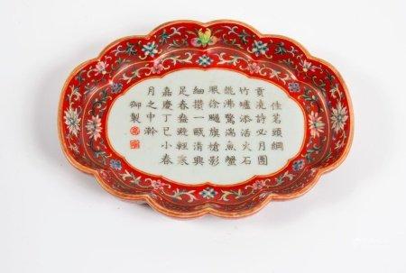 Marque et époque Jiaqing. Chine, XIXe siècle.
