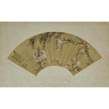 Two 'Birds and Flowers Fan' Paintings, Late Qing/Early Republican Period, 晚清/民國 花鳥扇面兩張 設色金箔紙本 鏡心, la
