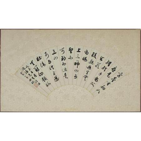 Two Calligraphy Fan Paintings, Late Qing/Early Republican Period, 晚清/民國 書法扇面一組兩張 水墨紙本 鏡心, largest im