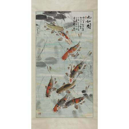 Wu Yisheng (1929-2009), Nine Carps, 伍彛生 (1929-2009)「九如圖」設色紙本 鏡心, 68.9 x 37 in — 175 x 94 cm