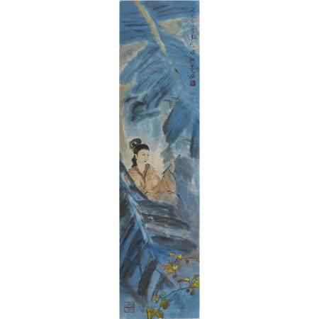 Attributed to Yang Shanshen (1913-2004), Writing Lady, 楊善深 (1913-2004) 款 執筆仕女圖 設色紙本 鏡片, 53.1 x 13.4