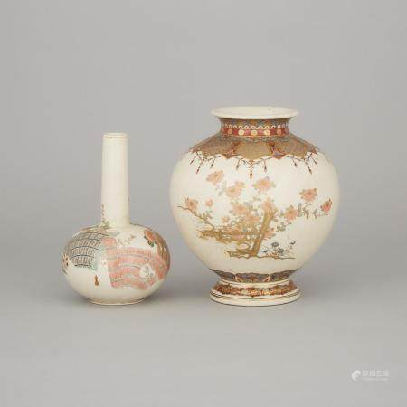 Two Satsuma Vases, Meiji Period, 日本 明治時期 薩摩燒籬笆花卉紋瓶一組兩件, largest height 8.6 in — 21.8 cm (2 Pieces)