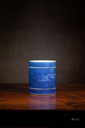 清雍正 祭藍反青雙龍戲珠圖筆筒