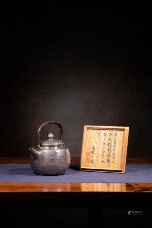 槌目銀茶壺(平安藏六)
