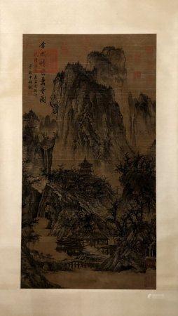 CHINE. Paysage de montagne, encre sur soie, rouleau verticale