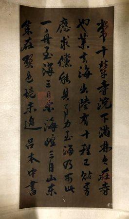 CHINE. Poème calligraphié, encre sur soie, rouleau verticale.