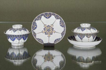 Compagnie des Indes pour le marché ottoman  - Paire de coupes couvertes avec [...]