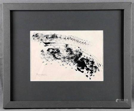 "KURAKIN GOIZUETA, EUGÈNE DE BERNARD. ""Escena taurina"". Tinta sobre papel, de 24x33 [...]"