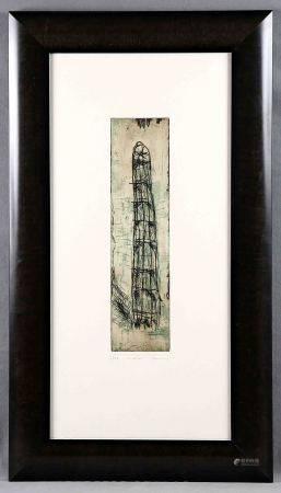"""RIERA I ARAGÓ, JOSEP Mª. """"La torre"""". Grabado. Numerado 19/37 y firmado a lápiz. [...]"""