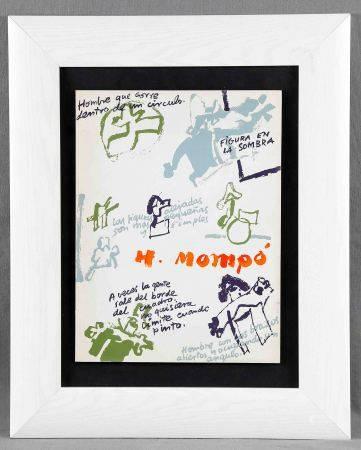 "HERNÁNDEZ MOMPO, M. ""Composición"". Litografía en color. Firmada. Med.: 32x24,5 cm.  -"