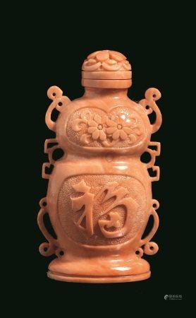 VASO, CINA, TARDA DINASTIA QING, SEC. XIX-XX  - in corallo a forma di zucca decorato [...]