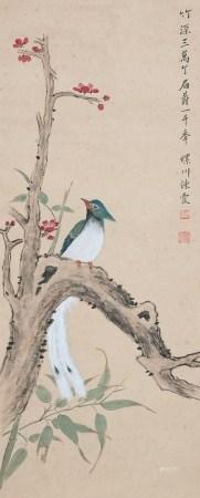 周炼霞(1906~2000) 眉寿图