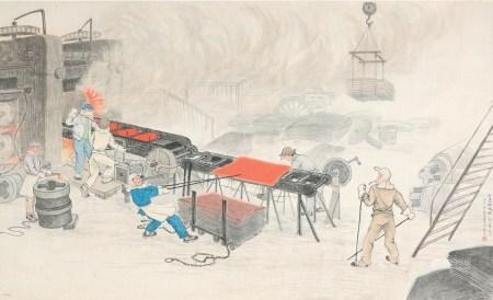 周炼霞(1908~2000) 炼钢图