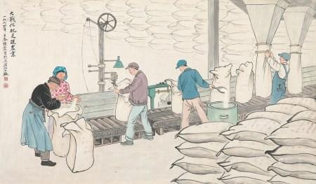 周炼霞(1908~2000) 化工厂即景