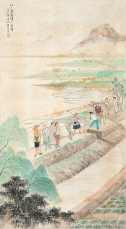 周炼霞(1908~2000) 红了思想绿了家乡