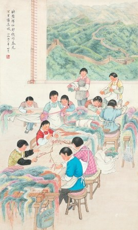 周炼霞(1908~2000) 春光万里绣长城