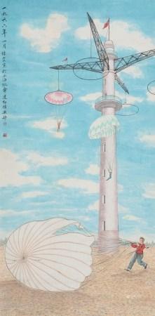 周炼霞(1908~2000) 跳伞运动