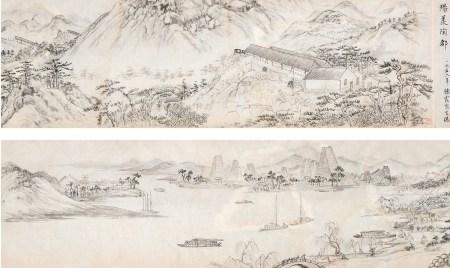 周炼霞(1908~2000) 阳羡陶都图
