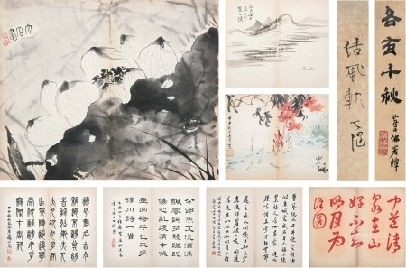 唐 云(1910~1993)贺天健(1891~1977)吴青霞(1910~2008)等 书画册二册