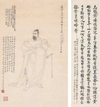 顾炳鑫(1923~2001) 高壮悔[现代] 黄巢造像图•行书七夕词