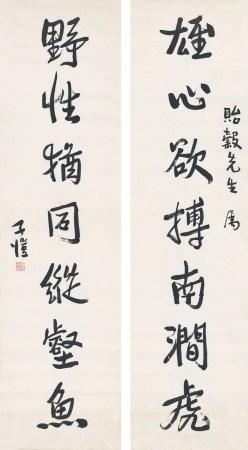 丰子恺(1898~1975)