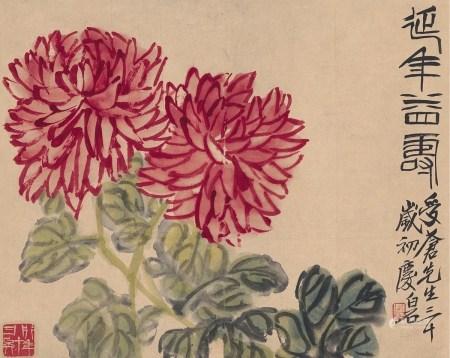 齐白石(1863~1957) 延年益寿图